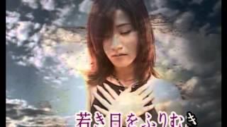 曲:「香港」HongKong 歌手名:テレサ・テン 楽曲基本情報:DAM標準キー...