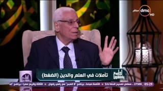 لعلهم يفقهون - د. حسام موافي: هذه مضاعفات ضغط الدم والأضرار التي تترتب على إرتفاعه