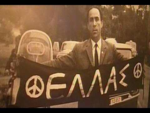 bb307fd214 Δολοφονία Λαμπράκη 50 χρόνια μετά - η ιστορική συζήτηση (full) - YouTube