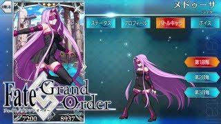 Fate/Grand Order(fatego) ※ネタバレ留意 ILLUST:武内崇 CV :浅川悠 ...