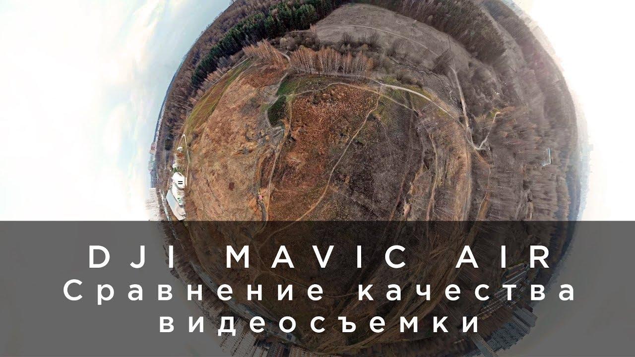 Киев Печерск с воздуха, Kyiv air video - YouTube