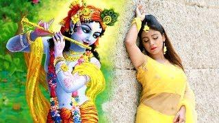 मन को भावुक कर देने वाला गीत कोई कह दो है मेरा कान्हा कहाँ //AMRITA DIXIT - Sawariya Teri Yaad Me//