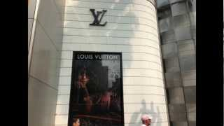 Luxury Retailers of Bangkok - Louis Vuitton Boutique at Gaysorn Plaza