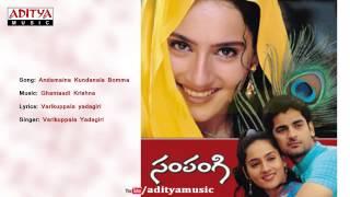 Sampangi Telugu Movie    Andamaina Kundanala Bomma   Deepak, Kanchi kaul