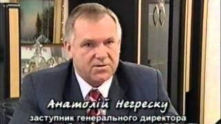 Архимисто про атлант 2005(, 2013-02-06T11:27:26.000Z)