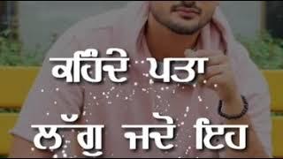 Brand Banju Ravneet song status 2018