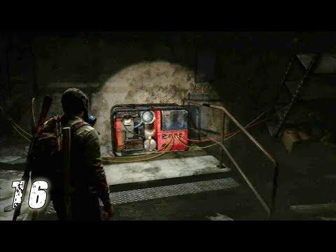 The Last Of Us Pittsburgh Hotel Elevator