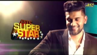 Guru randhawa | ptc superstar | full interview | ptc punjabi