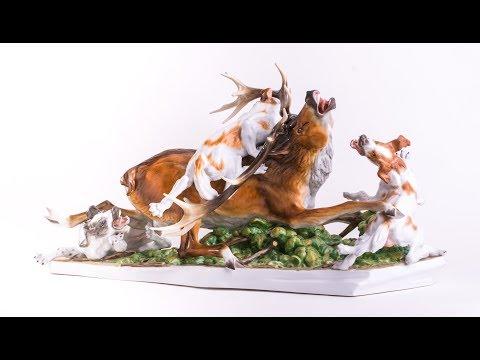 Статуя охоты на оленя с собаками - Herend Porcelain