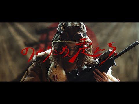"Tempalay ""のめりこめ、震えろ。"" (Official Music Video)"
