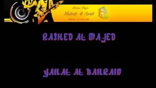 Rashed Al Majed - Yahal Al Bahrain