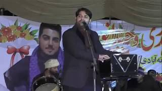Gaddi Tu Manga Dy song by Nadeem Abbas live video