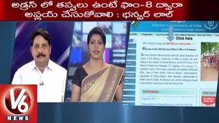 Eradicate Bogus Voter Id Cards With Aadhar Seeding   Ec Bhanwarlal   V6 News