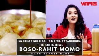 The Original Boso-rahit Momos of Patan | Swadista Momo