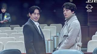 JTBC금토드라마 '괴물'  백상예술대상 7개 부문 노…