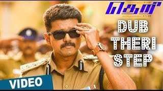 Dub Theri Step Video#Theri Movie Song Video#
