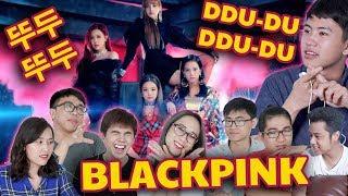 Schannel REACTION: '뚜두뚜두 (DDU-DU DDU-DU)' - BLACKPINK