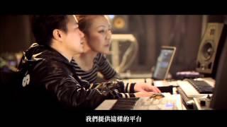 Original DJ Studio原創音樂 官方形象影片