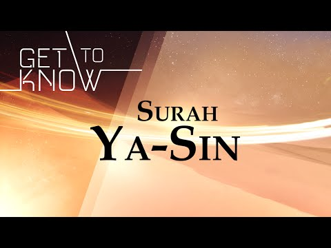 GET TO KNOW: Ep. 8 - Surah Ya-Sin - Nouman Ali Khan - Quran Weekly