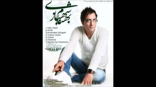 Behnam Shahbazi - Emshabo Eshgeh Album - #7 Remix For Shahram Shabpareh DJMasoudRemix