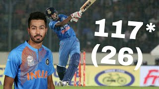 HARDIK PANDYA FASTEST HUNDRED 117*(26) Ind vs Aus Wcc2