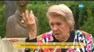 Секретарката на Людмила Живкова Предложиха ми да я предам