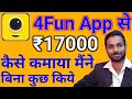 🤑 How to earn money by 4fun App | Earn money online | Free Paytm Cash