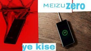 meizu zero smartphone meizu zero Hindi urdu