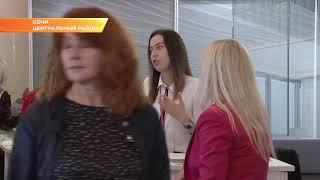 Ярмарка недвижимости прошла в Сочи  Новости Эфкате
