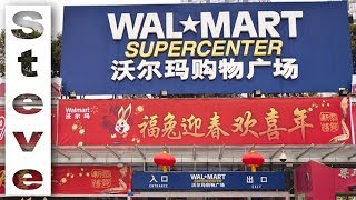 WALMART CHINA - What's Different? ??