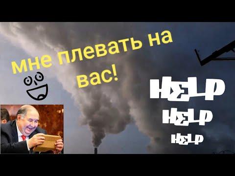 Новотроицк, Орск, Экология