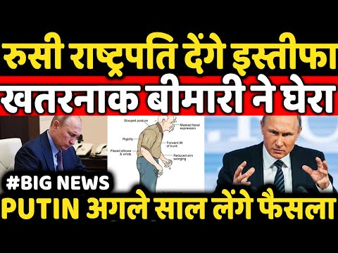 Vladimir Putin to quit as Russian President next year Due To