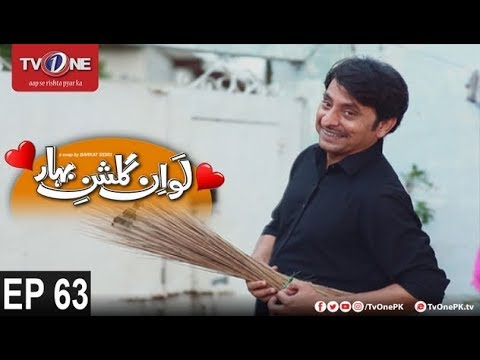Love In Gulshan E Bihar - Episode 63 - TV One Drama - 19th October 2017
