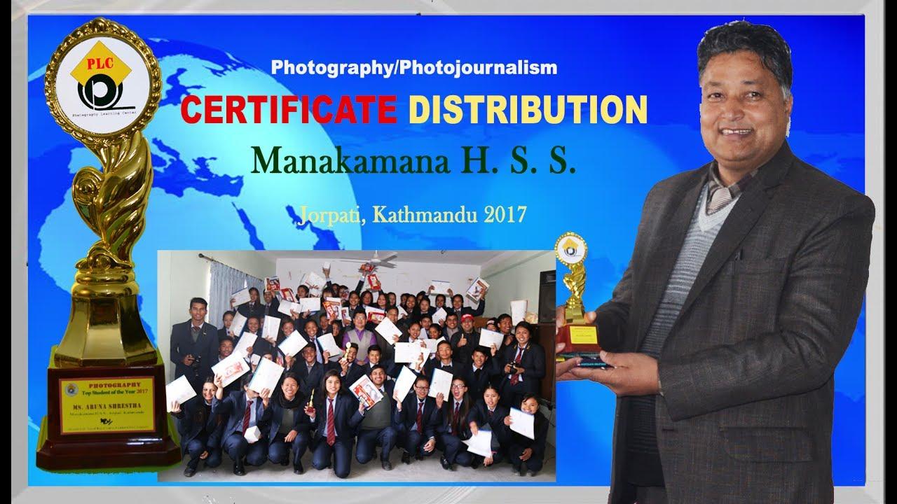 Photographyphotojournalism certificate program 2017 youtube photographyphotojournalism certificate program 2017 xflitez Images