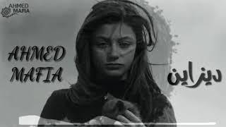 """اغنيه حزينه"""" الاغنيه دي بجد هتسمعها🙏 دموعك هتنزل غصب عنك 😭 ابعد و بسلامه 💔""""اغاني حزينه جدا 2019"""