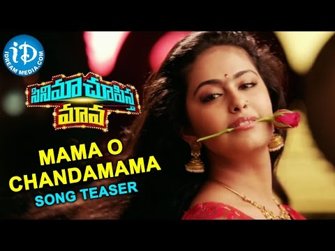 Mama O Chandamama Song Teaser - Cinema Chupista Maama Movie | Raj Tarun | Avika Gor