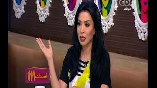 بالفيديو .. بعد فوز' ترامب' برئاسة أمريكا.. إعلامية مصرية تدافع عن' أوباما'