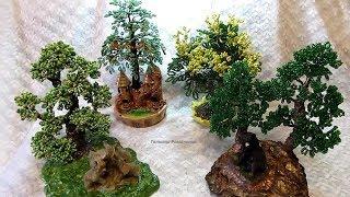 Деревья из бисера своими руками. Идеи. Обзор моих работ.