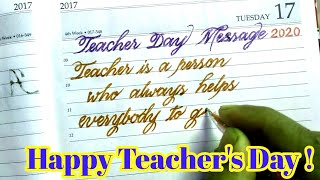 Happy Teacher's Day 2020 | How to write Teachers day wishes message | teacher's day grettings card