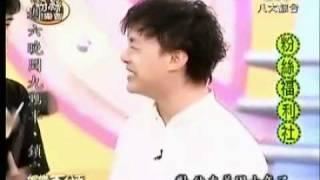 娱乐百分百 陈奕迅 mr pig
