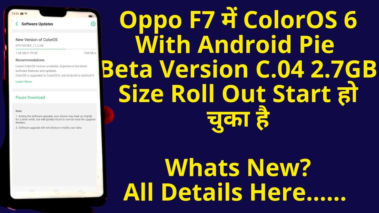 Oppo F7 Coloros 6 Update Start Rolling Out|Coloros 6 Update For Oppo F7 Is  Here|Oppo F7 Coloros 6