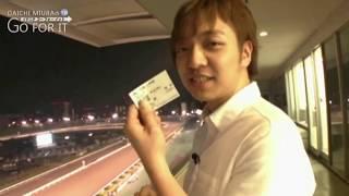 Daichi Miura in イチニチ Go For It