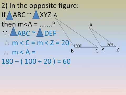 prep 2 geometry math lessons second term similarity شرح ماس تانية ...