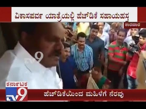 HD Kumaraswamy Helps Poor Woman Who Was Selling Stuffs To Make A Living At Roadside