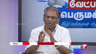 Will political parties election manifestos fulfill public's expectations ? | Kalam | News7 Tamil