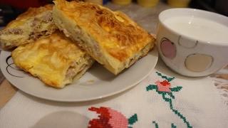 БУРЕК/сербский пирог с мясом/burek