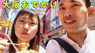 靴を磨いて、大阪に出かけよう。