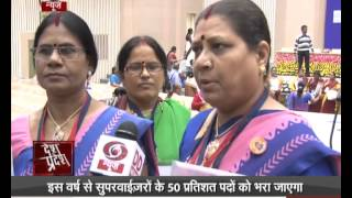 Awards and Recognition for Anganwadi Workers and Helpers