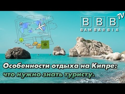 Продавец: buy home estate agency. Дом в ларнаке, кипр. 235 000 €. Peacefully located in oroklini this well presented property is an ideal choice for a.