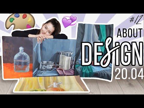 Можно ли учиться на дизайне БЕЗ художественного образования?